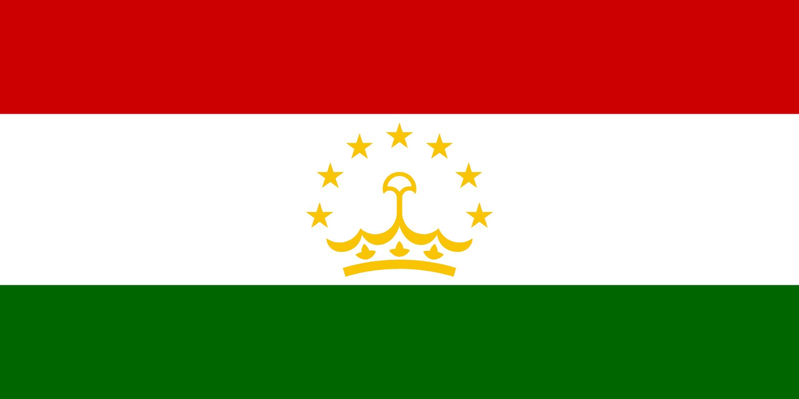 Флаг для вставки на веб сайтах